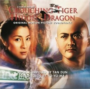 SOUNDTRACK - CROUCHING TIGER HIDDEN DRAGON