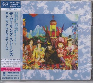 ROLLING STONES - THEIR SATANIC MAJESTIES REQUEST