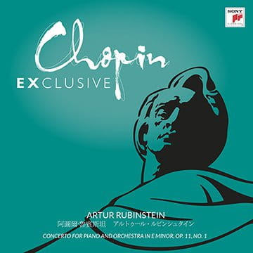 chopin-exclusive-piano-concerto-b-iext50234180.jpg